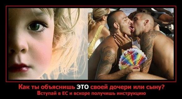Транфестит имеет парня пьянова фото 197-726