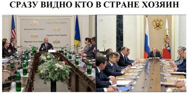 Главная задача новой Рады - проводить реформы, - посол США - Цензор.НЕТ 798