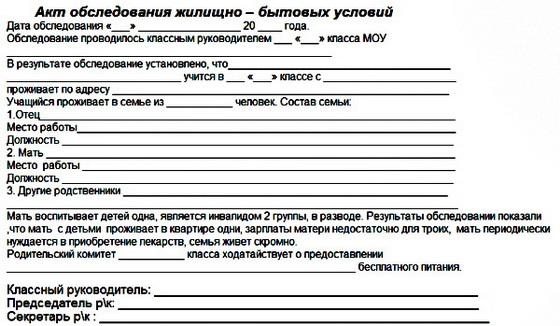 Льгота на транспортный налог для пенсионеров в москве 2017