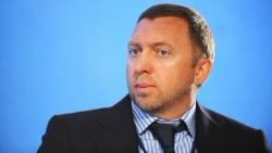 Дерипаска пророчит экономический подъем на востоке России