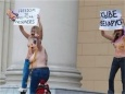 FEMEN привирает... Сильно...