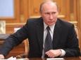Путин заявил о необходимости «общенациональной психотерапии» в России