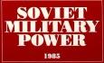 Советская военная мощь образца 80-х