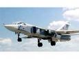 Под Волгоградом взорвался бомбардировщик Су-24, пилоты живы