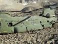 В Афганистане талибы сбили американский вертолет CH-47 Chinook