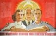 Фундаментальные различия между СССР и Россией, или Что конкретно потеряли советские люди.