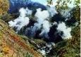 Камчатка, загадки Долины Смерти (видео)