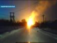 Выясняются причины пожара на газопроводе Сахалин-Хабаровск-Владивосток