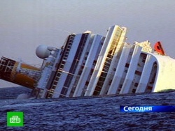 Costa Concordia на ? ушла под воду