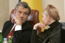 Чорновил: Ющенко — мерзавец и уголовный преступник