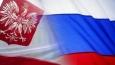Круглый стол: «Россия глазами польки, Польша глазами россиянина»