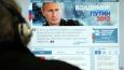 Путин выяснил отношения с журналистами