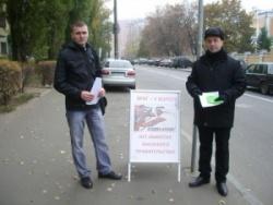 Украинские граждане протестуют против присутствия боевиков-террористов на украинской земле.