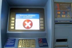 От морозов перестают работать банкоматы, домофоны и мобильники