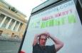Сколько петербуржцев еще верят Мавроди и несут в «МММ» деньги