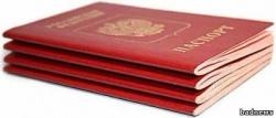 21 тысяча сербов просят Российское гражданство, МИД России думает?!