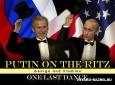 Путин и Буш в танце