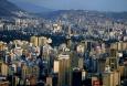 В Венесуэле на месте 50-метрового холма белорусы построили кирпичный завод
