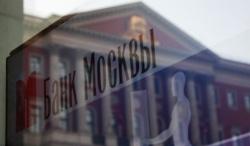 Банк Москвы: мошеннические схемы