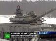 Молодежь заманивают в армию «тест-драйвом» танка