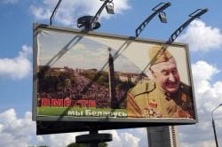 """Как я побывал в """"кровавом тоталитаризме"""": Беларусь глазами """"не свидомого"""" украинца"""