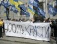 В Киеве пикетировали «Нафтогаз Украины» в знак протеста против коррупции