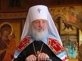 Патриарх Кирилл ответил на вопросы о часах, о квартире и русской речи