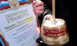 Дело Матвиенко живет и побеждает