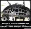 Письмо министру МО РФ о состоянии военной авиации