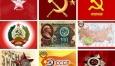 Проблемы творческой интеллигенции при тоталитаризме