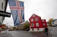 Исландцев нагнуть не удалось