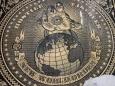 Новый мировой порядок: паранойя или реальность?
