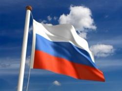 Конституция Российской Федерации, статья 13, пункт 2
