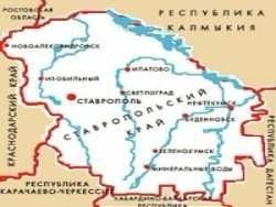Ставрополье отдали чеченцам (цена Олимпиады).