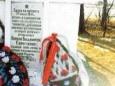 Николай Сиротинин. Один в поле - воин