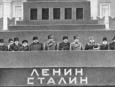 Не пора ли похоронить тело Ленина?