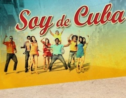 Куба современная и интересная