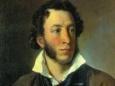 Пушкин и его последняя дуэль
