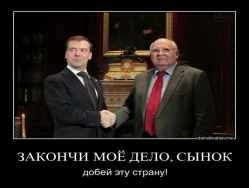Михаил Горбачев кончил карьеру как Шура Балаганов