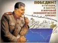 """""""Защита Сталина, исключительная защита марксизма-ленинизма..."""""""