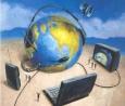 Информационная война и международное право