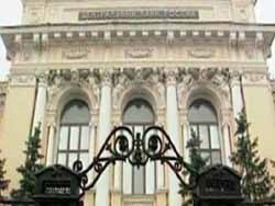 Закон о Центральном банке Российской Федерации и суверенитет России