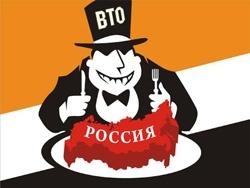 Экономика России в условиях ВТО: Нефть + наркотики