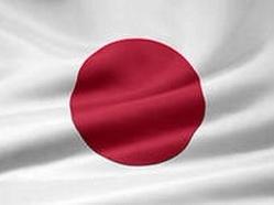 Японцы-экстремисты. А им ....всё равно.