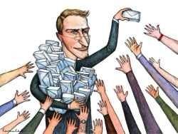 Сущность заработной платы
