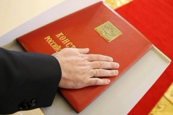 России нужна новая Конституция?