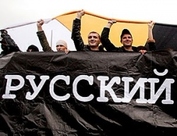 4 ноября на улицах Москвы будет небезопасно