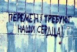 «Власть воспроизводит бардак».