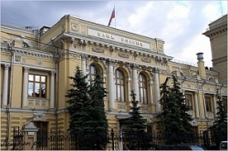 Центральный Банк России - как враг России