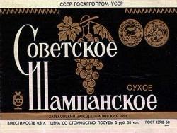 Новый Год - советский праздник